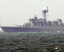kapal perang korea